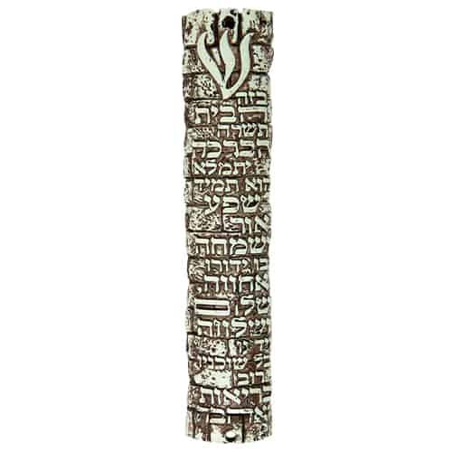Polyresin Stone-like Mezuzah
