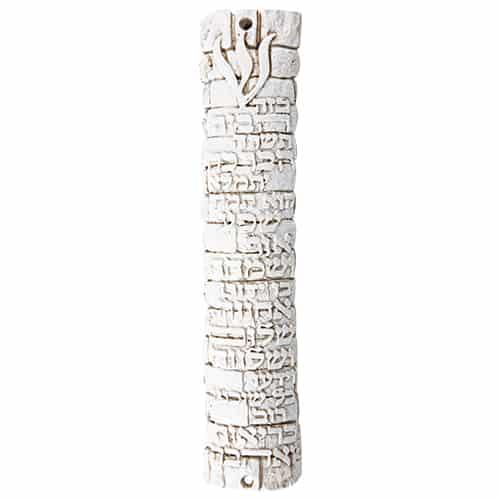 Polyresin Stone-like Mezuzah 15 Cm