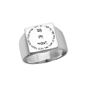 "KING SOLOMON RING-""Gam Zeh Ya'avor"" (925)"