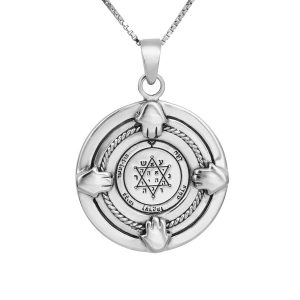 KING SOLOMON SEAL NO.2- 4 hands Tranquility & Equilibrium +Chain (925)