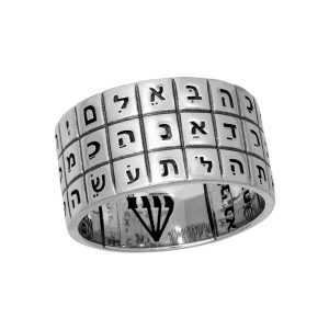 Unconditional love ring (925)