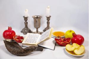 rosh Hashanah blessing