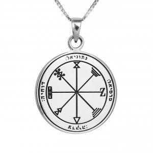 Abundance Seal (NO.1) Silver Pendant + Silver Chain