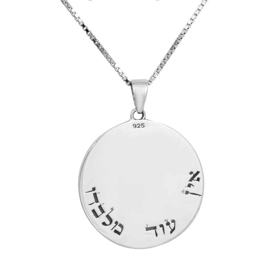 12 Angels & Prayer to God Seal Silver Pendant