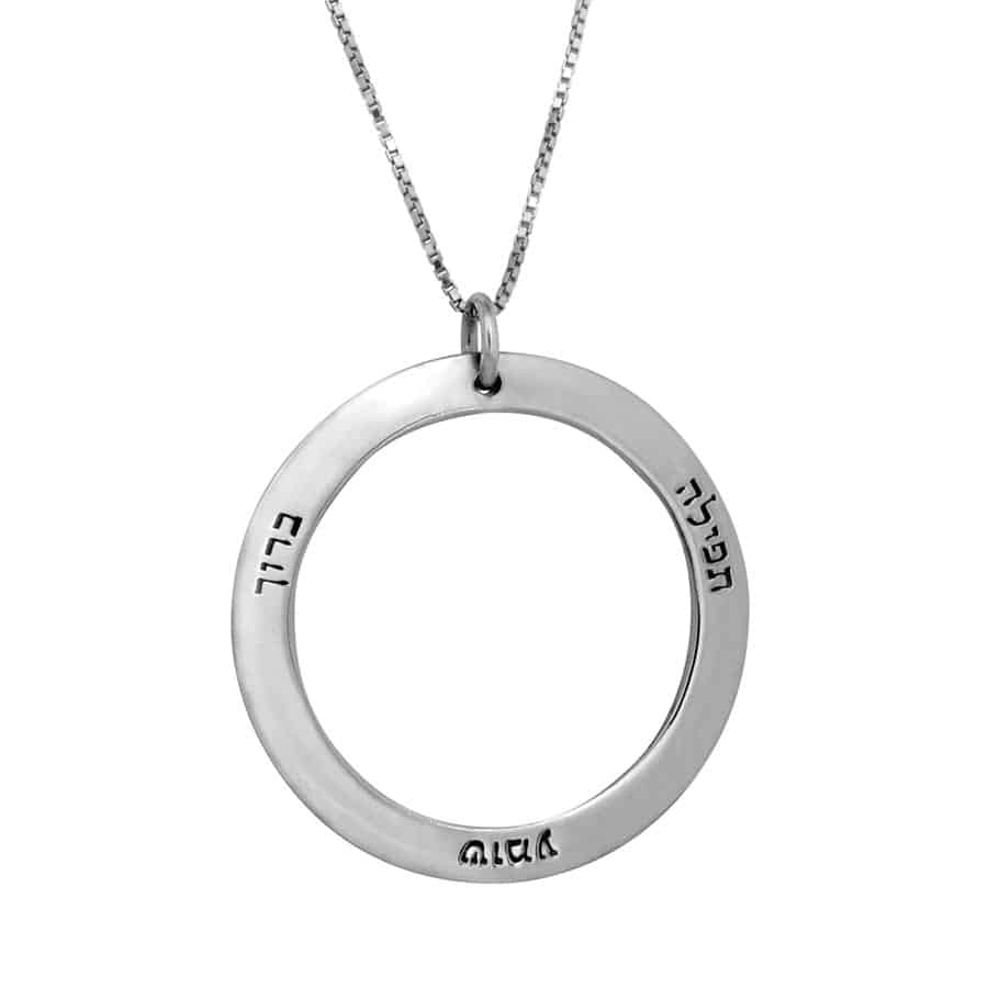 2 Side Activation Disc With a Prayer For God's Help (Silver Plus) Pendant