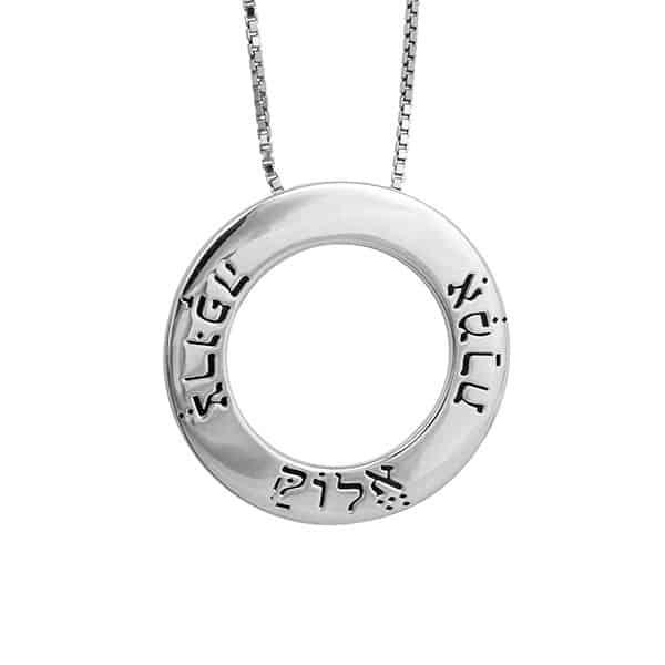 """Imrat Eloka Zrufa"" Silver Pendant"