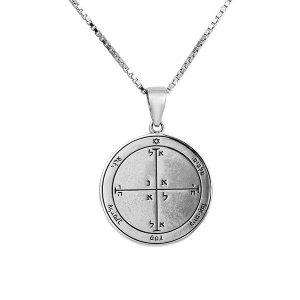 Battle Victorious Seal (NO.11) Silver Pendant